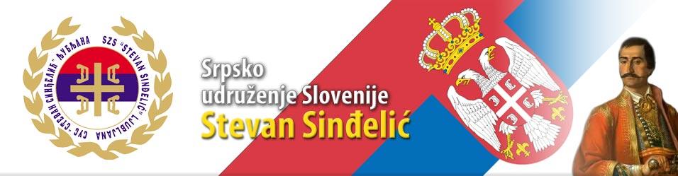 Stevan Sinđelić